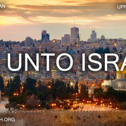 As Unto Israel Message cover