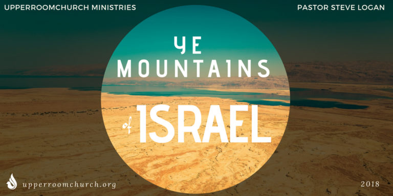 Ye Mountains of Israel Audio Cover